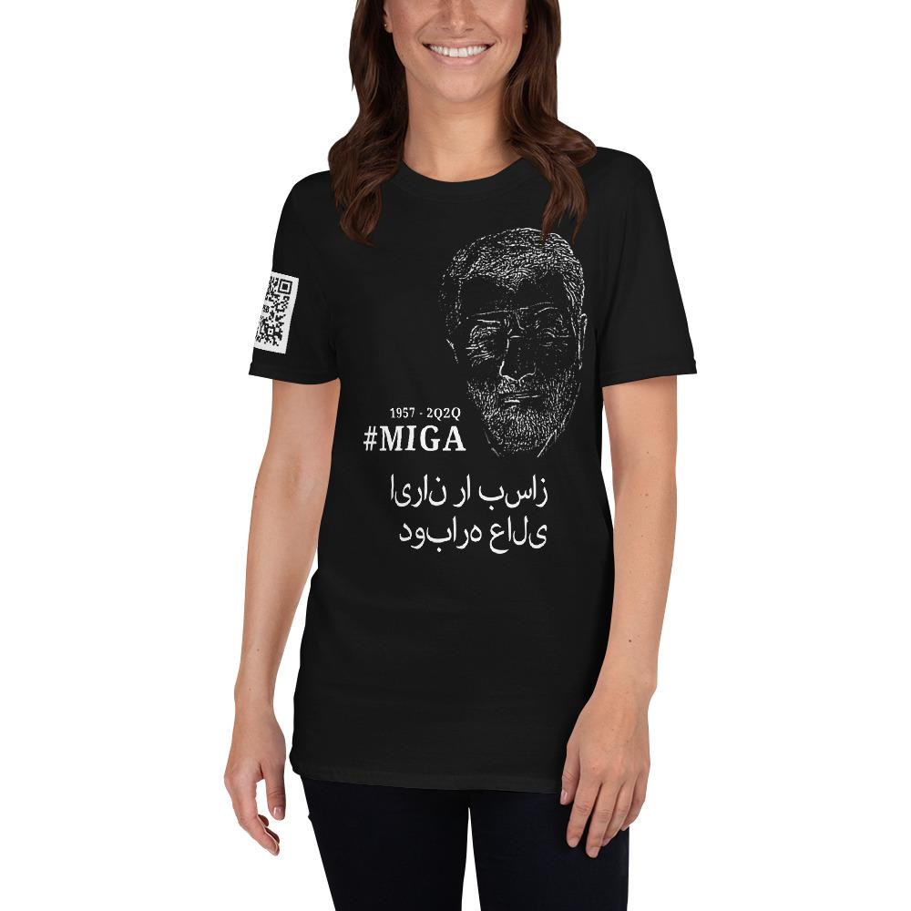 #MIGA 2Q2Q Short-Sleeve Unisex T-Shirt